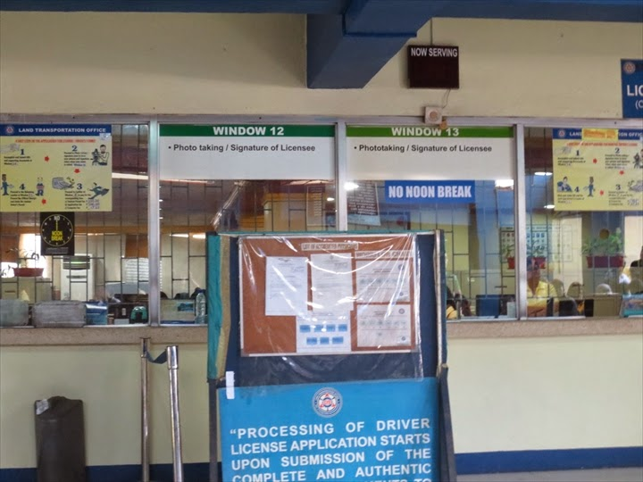 フィリピン運転免許証の写真撮影場所