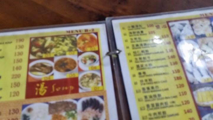蘇州点心(Suzhou Dimsum)メニュー マニラ店