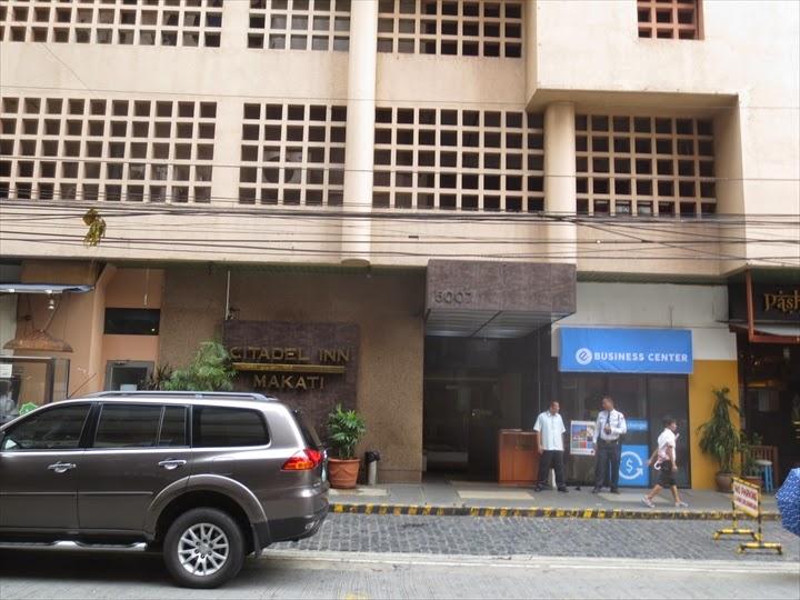 シタデルインマカティホテルの外観