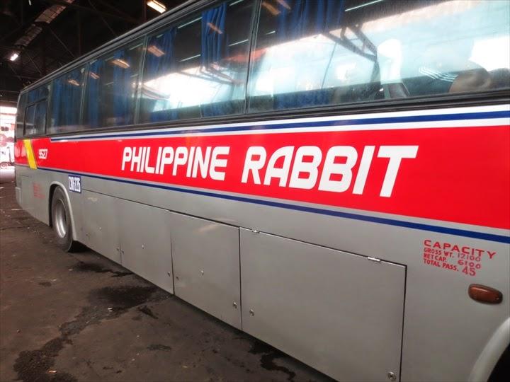 フィリピンラビットのバス側面