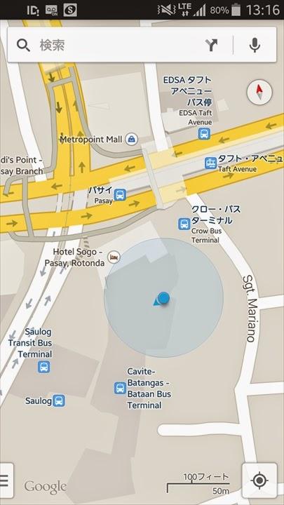 エアポートバスの停車位置