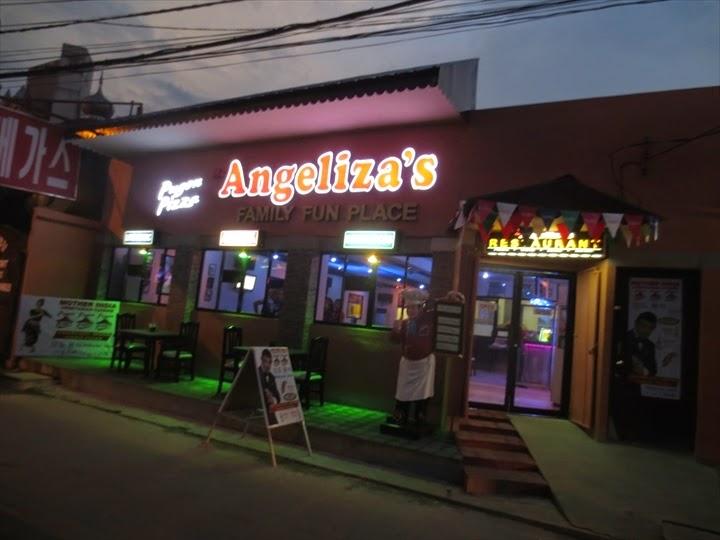 アンヘレスのインド料理店 アンジェリザ外観