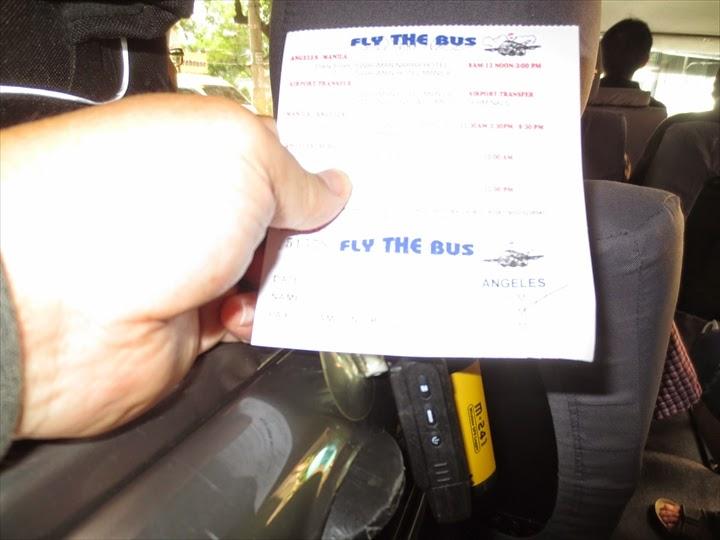 フライザバス - ハコバンの車内にて