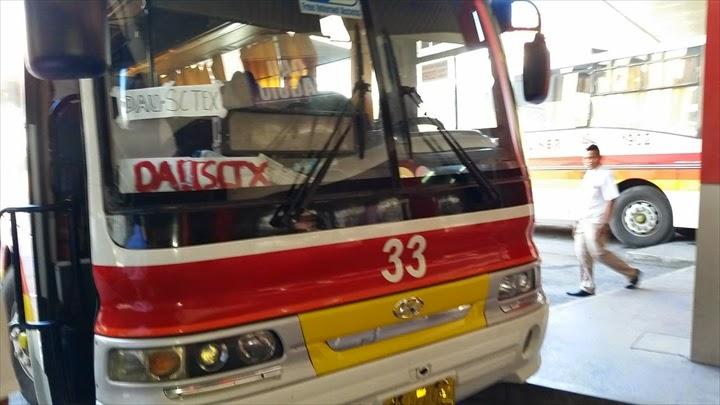 オロンガポのダオ行きのバス