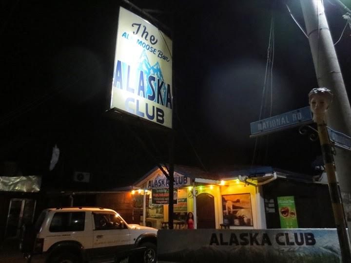 アンヘレスからスービックへ移転したアラスカクラブ