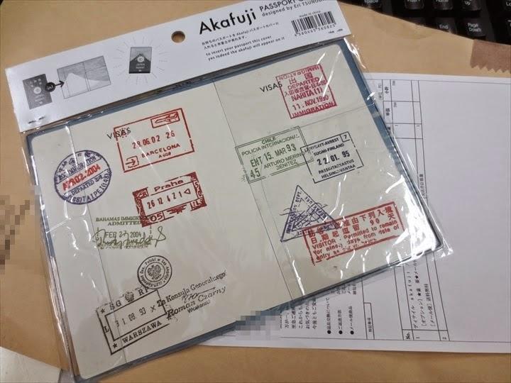 赤富士のパスポートカバー(内部面)