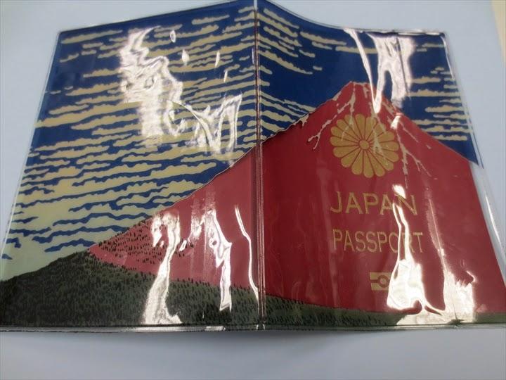赤富士のパスポートカバー(裏表面)