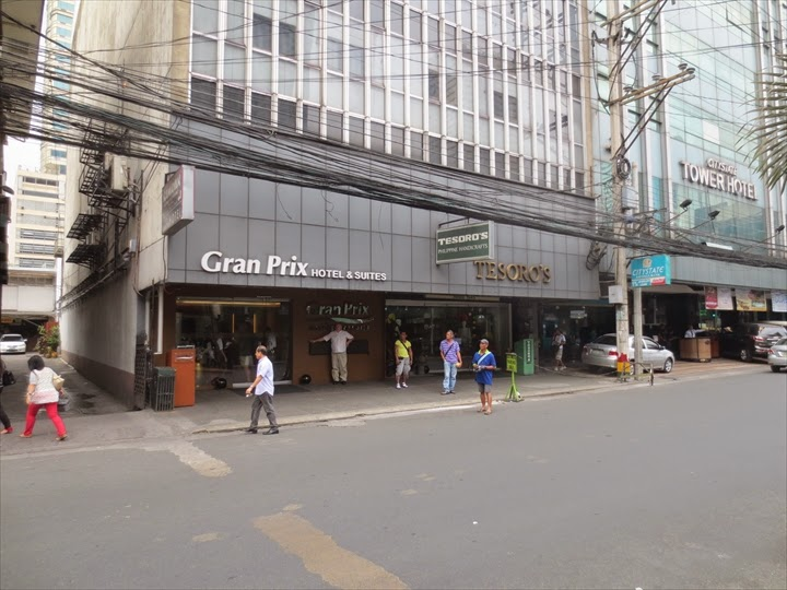 グランプリックスホテル(マニラ)ホテル正面