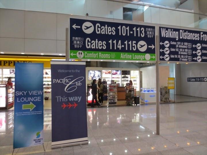 マニラ・ターミナル3のプライオリティパスラウンジ(3)