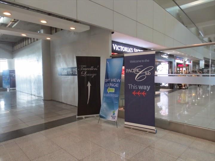 マニラ・ターミナル3のプライオリティパスラウンジ(4)