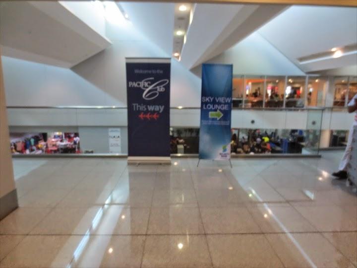 マニラ・ターミナル3のプライオリティパスラウンジ(6)