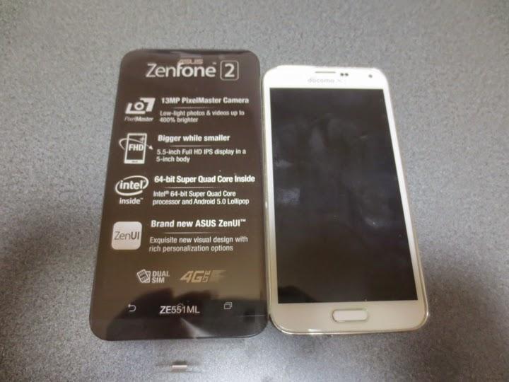 Zenfone2とGalaxy S5の大きさの比較