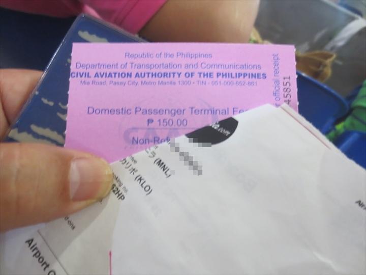 ボラカイからカリボへ - エアーアジアのチケット