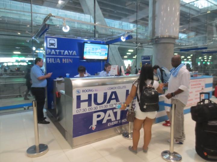 スワンナプーム国際空港のパタヤ行きチケット売り場(ほぼ正面)