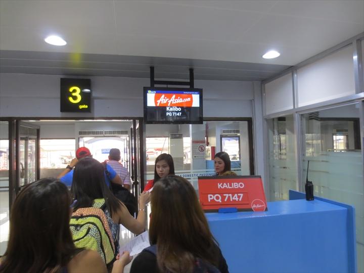 ボラカイ(カリボ国際空港)へGO!