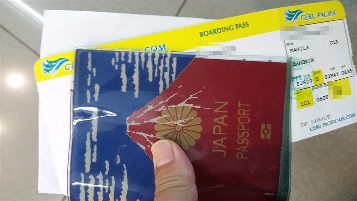 バンコク-マニラ間のセブパシフィック空港のチケット