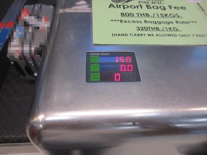 スワンナプーム国際空港で匠の技を見せた件(笑