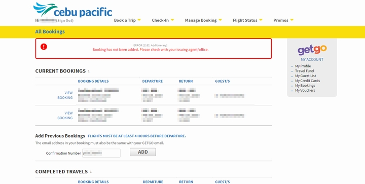 GetGoにログインしてフライト登録しようとするとエラーになる