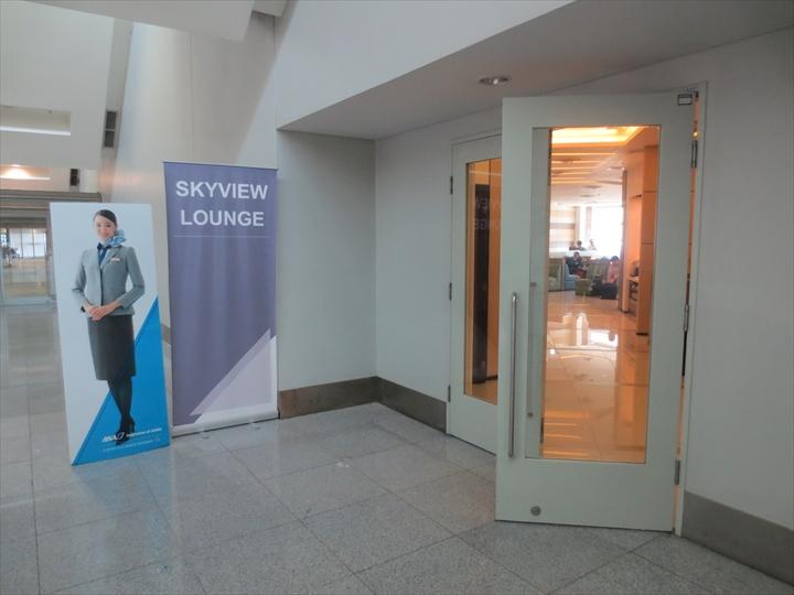 マニラ・ターミナル3のスライビューラウンジの入り口