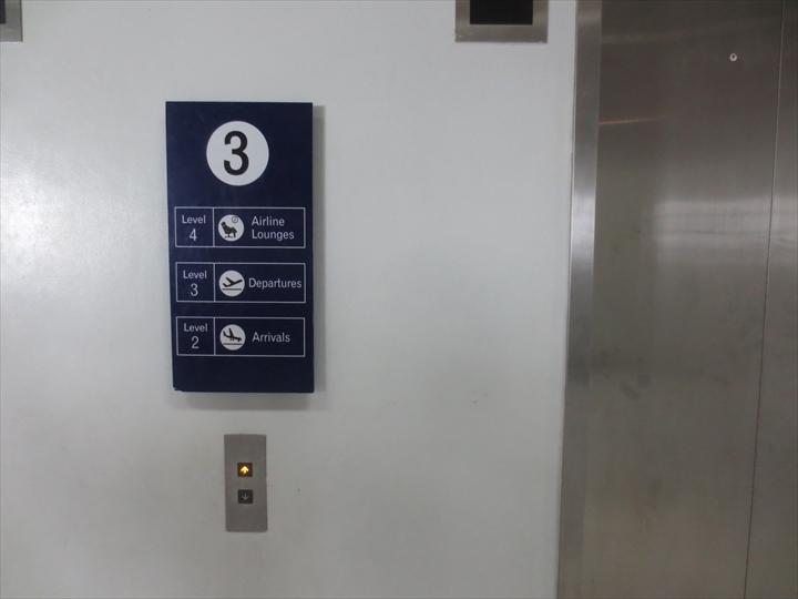 ターミナル3のエレベーター