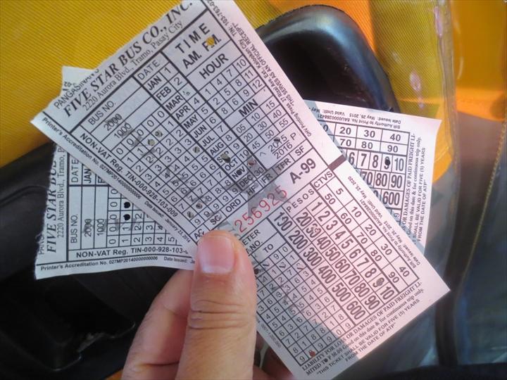 パサイ-アンヘレス(マーキーモール)間のチケット