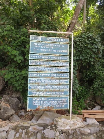 カヤンガンレイクの案内板