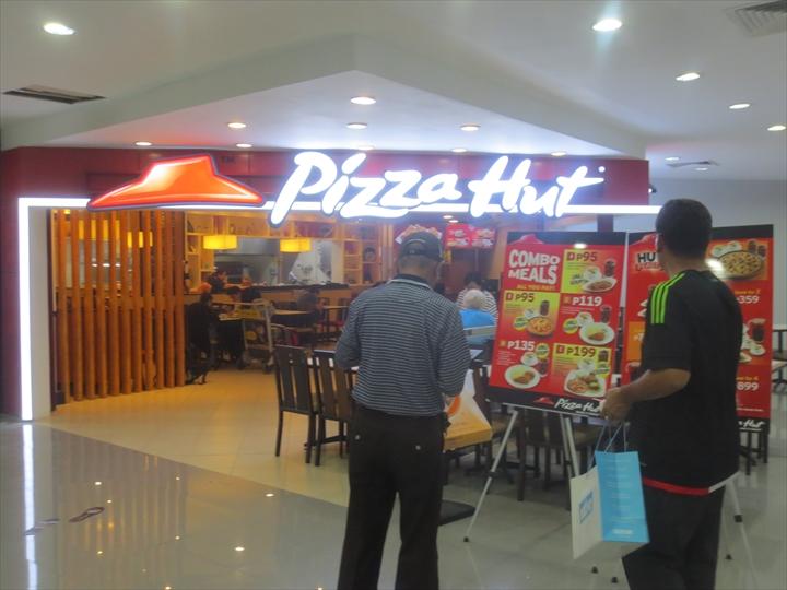 マニラ(T3)にあるピザハット
