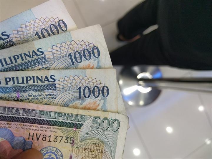 フィリピンペソの旧札