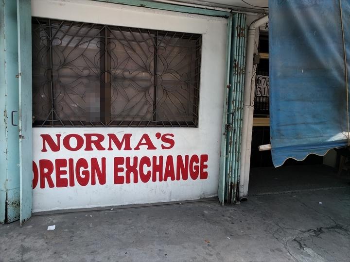 アンヘレスの両替所(NORMA'S)