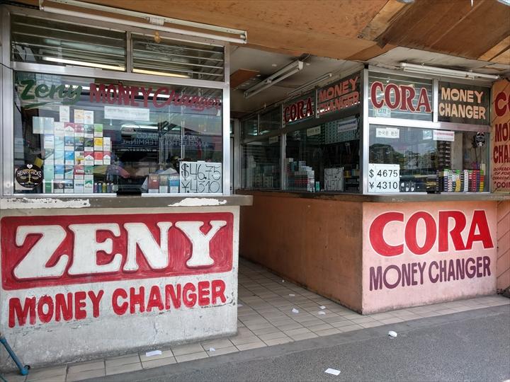 アンヘレスの両替所(ZENYとCORA)
