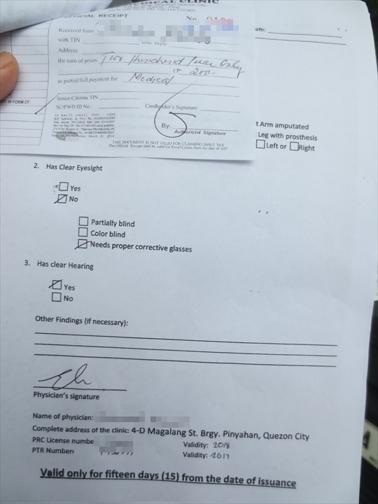 フィリピン免許証の更新(OCNT検査結果とレシート)