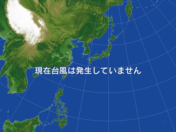 2016年の台風1号について