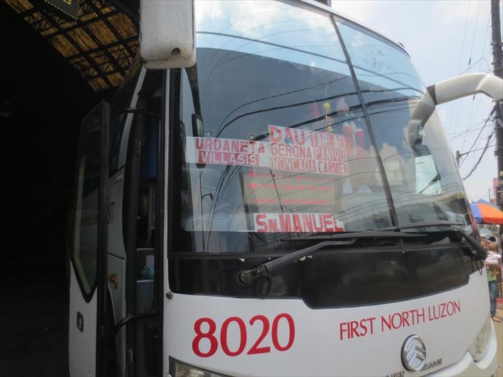 クバオのファイブスターバスターミナルから乗ったファーストノースルソントランジット