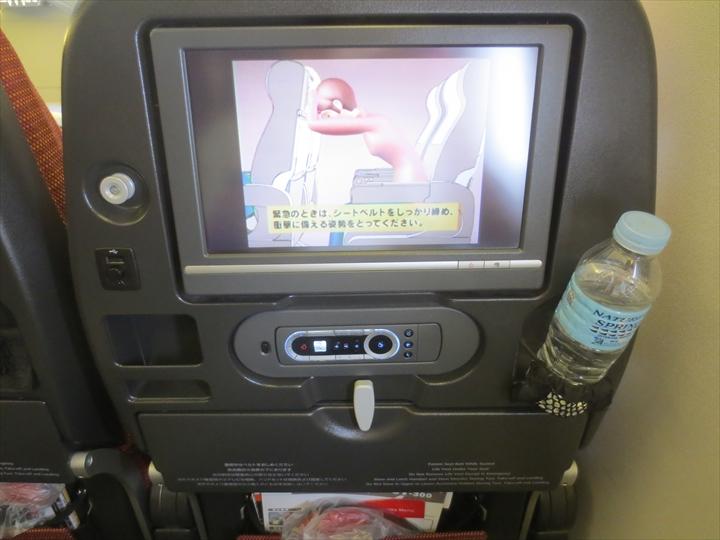 2016/SEPのアンヘレス滞在記(JAL機内1)