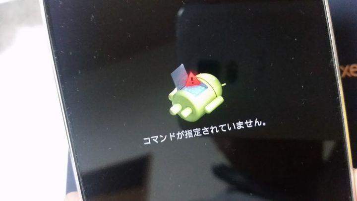 ZenFone 3 Deluxe (ZS570KL)をファクトリーリセットする方法(1)