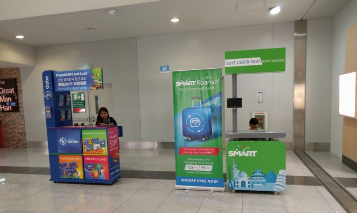 マニラ国際空港でSIMカードをタダで貰う