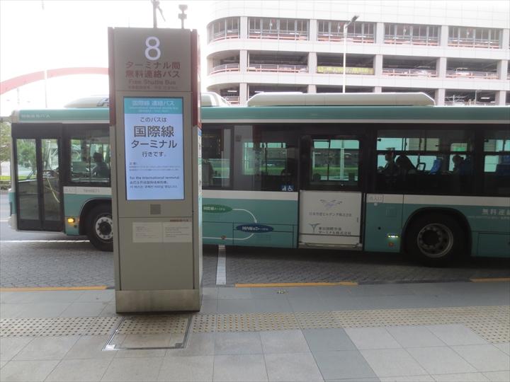 羽田空港の無料連絡バスのバス車両