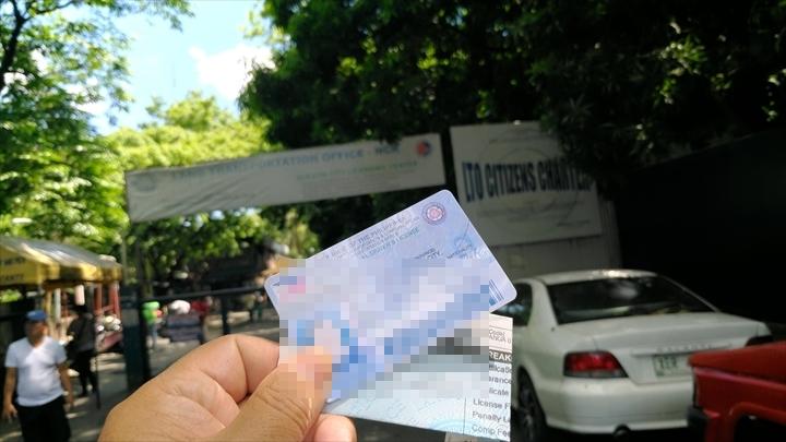 2017年GWのフィリピンの旅(未発行だったフィリピンの運転免許証)
