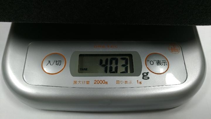 DJI SPARK (本体[バッテーリー1個含む]とケースの重量)