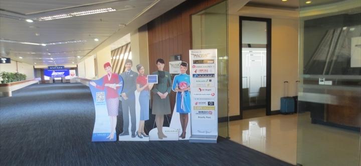 マニラ・ターミナル1のラウンジ(2)