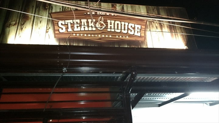 EGI Steak House (看板)