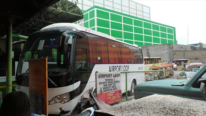 LRTバリンタワックを経由してアンヘレスから移動(エアポートループバス)
