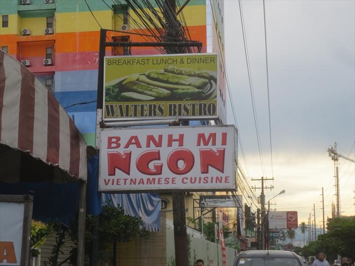 BANH MI NGON(店舗看板)