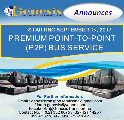 ジェネシスバスのP2Pサービス