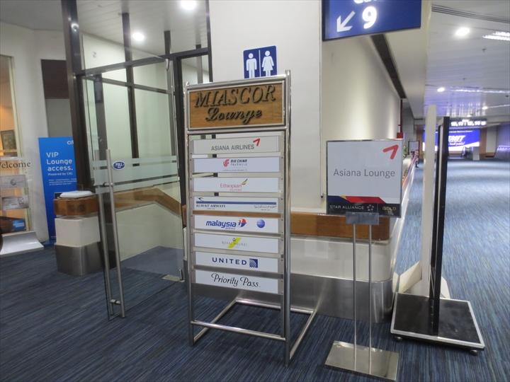Miascor Lounge(1)