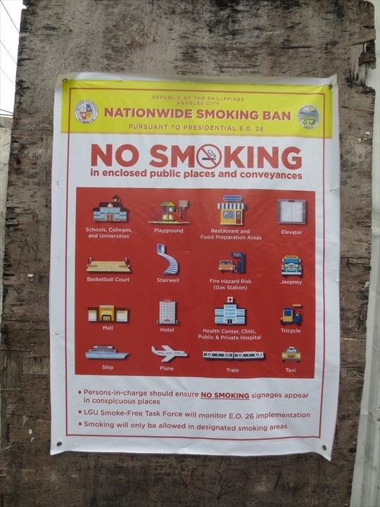 アンヘレスのバーが禁煙(1)