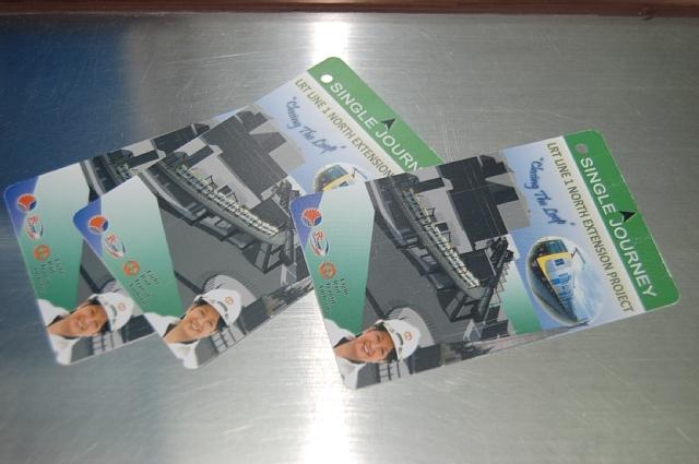 LRTの乗車券