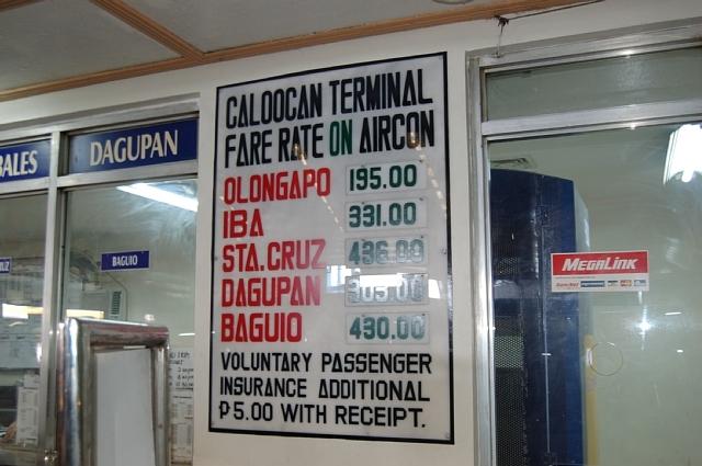 カローカンのターミナルにて