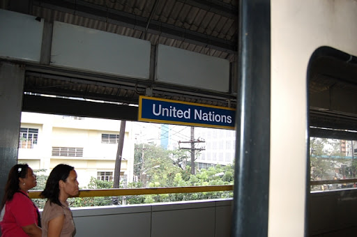 United Nationals駅のホーム