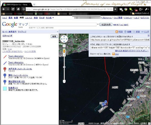 Googleマップへの掲載 - カスタムリンクURLを取得
